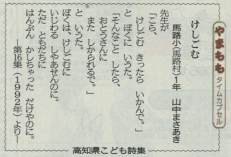敬老会②_e0101917_7142870.jpg