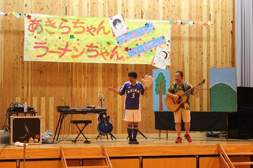 あきらちゃんとラーメンちゃん_e0101917_7592964.jpg