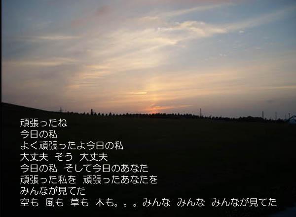 f0227323_20431922.jpg