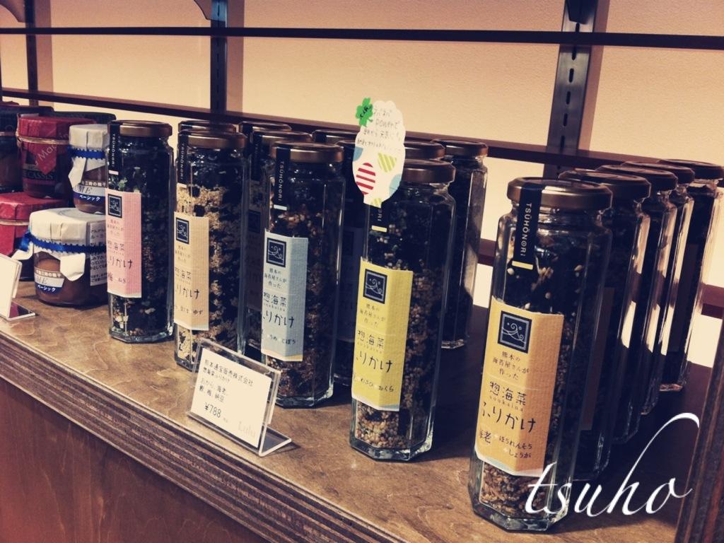 Lulu NU茶屋町店で惣海菜ふりかけ_e0184224_16332978.jpg