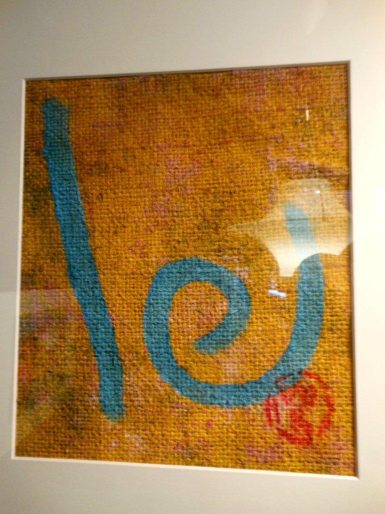 1805) 「越後光詞・アクリル画+α展」 cafeエス・キス 9月13日(木)~10月9日(火)  _f0126829_1650504.jpg