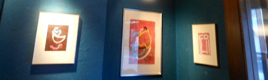 1805) 「越後光詞・アクリル画+α展」 cafeエス・キス 9月13日(木)~10月9日(火)  _f0126829_1742446.jpg