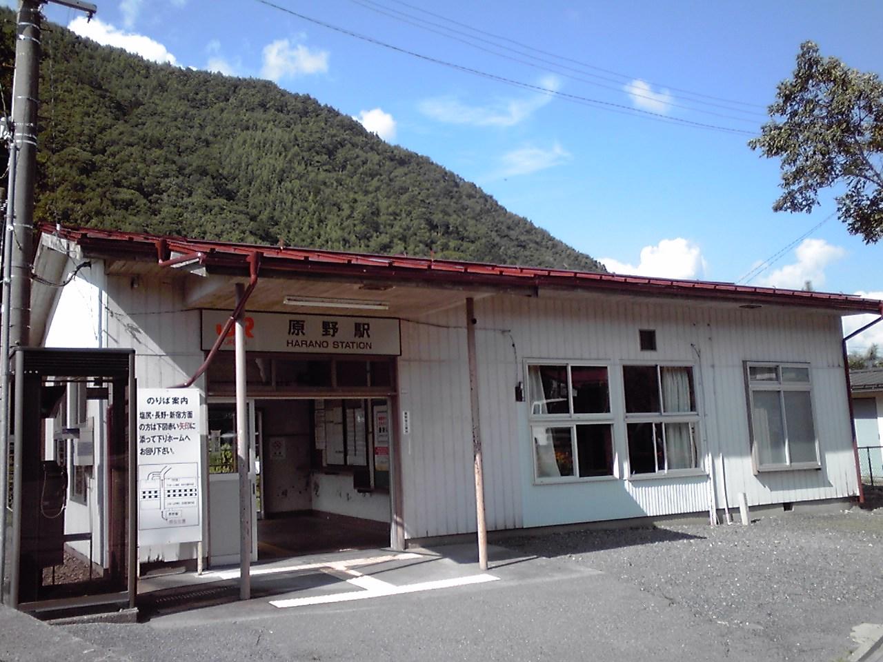 JR原野駅_e0155231_16142891.jpg