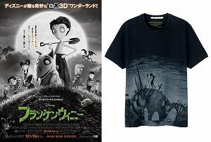 映画『フランケンウィニー』ユニクロ限定グラフィックTシャツ 全世界で発売決定!!_e0025035_12575836.jpg