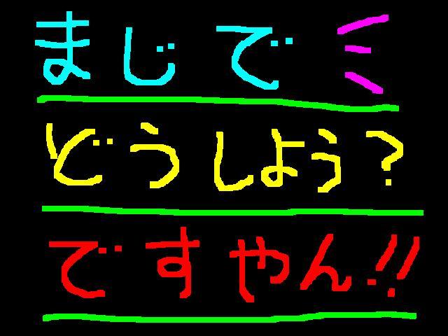 f0056935_192992.jpg