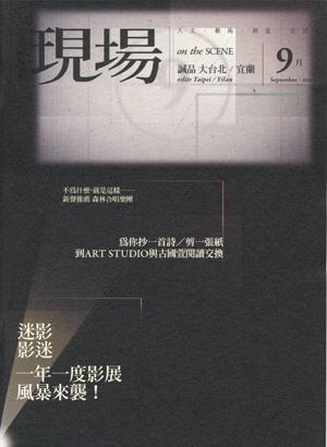 b0081843_20102828.jpg