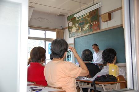 平成24年9月度「大人の林間・臨海学校」第1日目  by (TATE-misaki)_c0108460_1512936.jpg