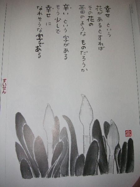 f0234165_15442985.jpg