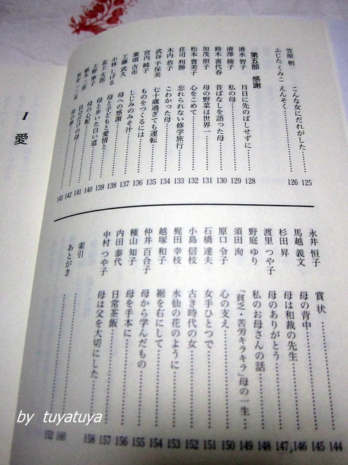 b0245877_186715.jpg