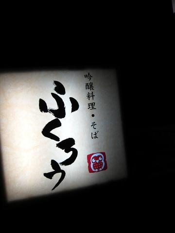 b0193479_004360.jpg