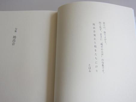 f0071480_18511557.jpg