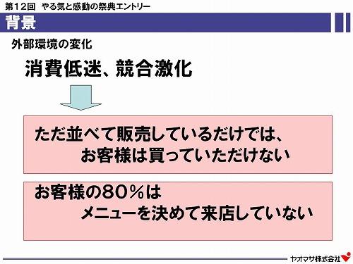 f0070004_11343799.jpg