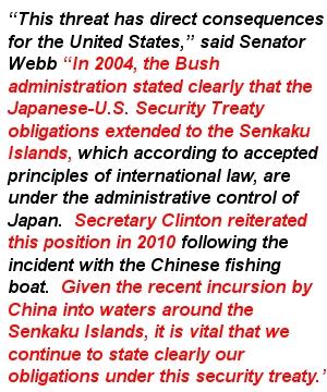 尖閣問題「日本の平和は俺たちが守るから」とアメリカ上院外交委員会_b0007805_11365346.jpg