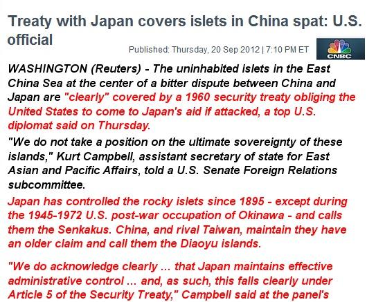 尖閣問題「日本の平和は俺たちが守るから」とアメリカ上院外交委員会_b0007805_1137566.jpg
