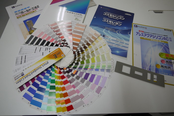 お好きな色に外壁塗り替え_e0214805_6572687.jpg