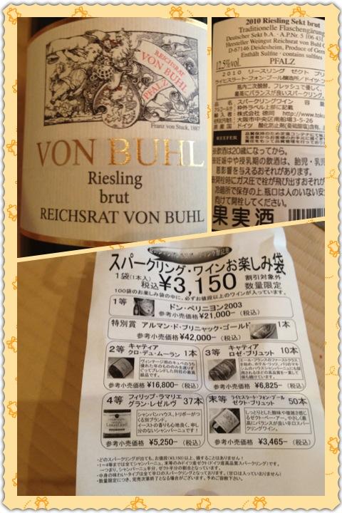 にくじゃがと山芋の味噌汁_a0194908_14291076.jpg