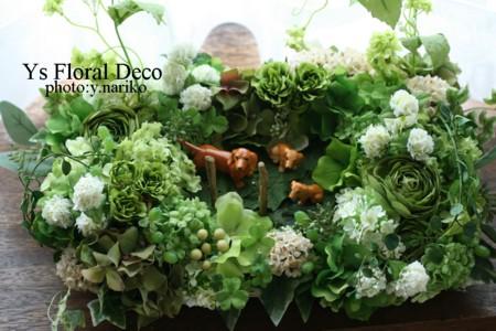ふさふさ緑のお庭のわんこたち 宇都宮へ_b0113510_1932275.jpg
