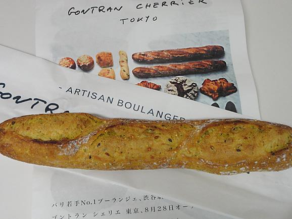 GONTRAN CHERRIER TOKYOのカレーバケット_e0230011_17331285.jpg