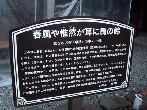 峠の茶屋_b0228113_756798.jpg