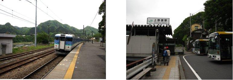 甲斐路編(1):上野原(11.5)_c0051620_6142620.jpg