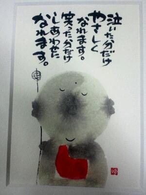 大阪市福島区の焼き鳥六源です!_d0199623_582346.jpg