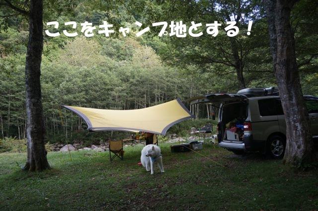 f0234023_20133364.jpg