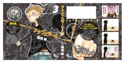 少年サンデー42号「有村架純」発売中!!_f0233625_16273665.jpg