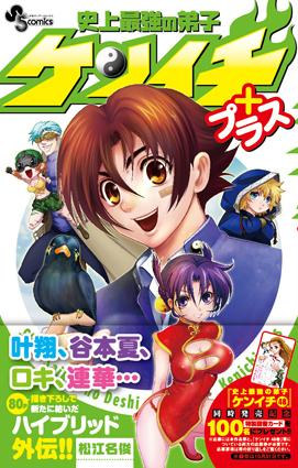 少年サンデー42号「有村架純」発売中!!_f0233625_1629652.jpg