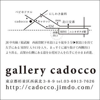 2012年に参加した展示販売_a0137727_18322328.jpg