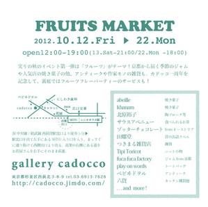 2012年に参加した展示販売_a0137727_1833563.jpg