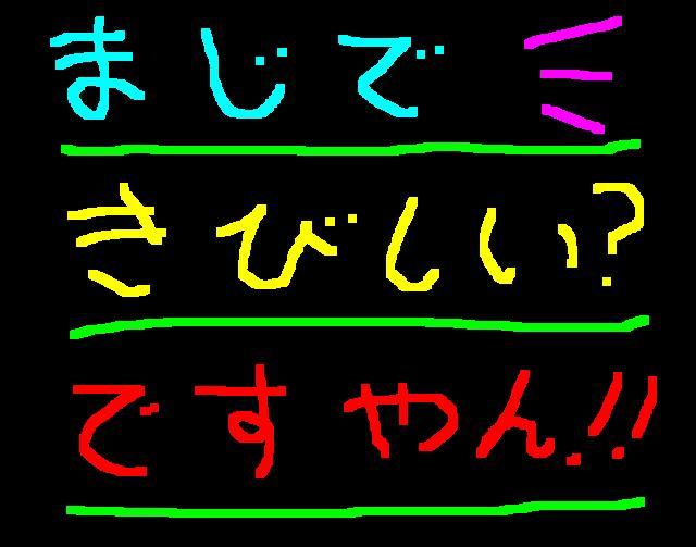 f0056935_19344816.jpg