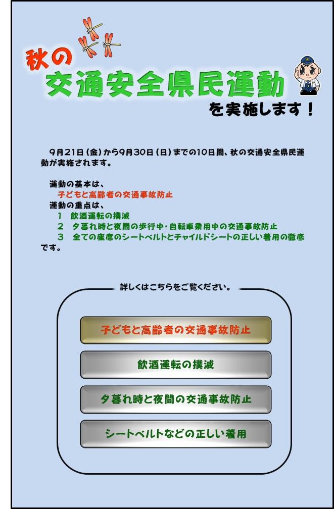 f0056935_205768.jpg
