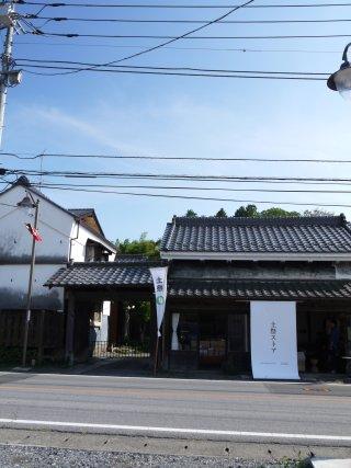 益子 土祭(ヒジサイ)② 作品展示_e0227942_23302312.jpg