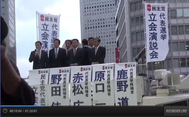帰れコール大炸裂 ★ 野ブ田 立会演説会_b0221143_14554274.jpg