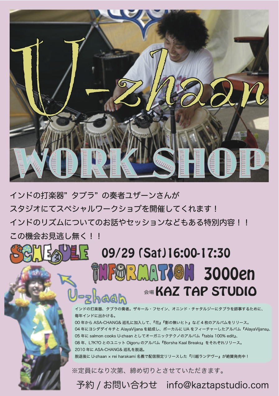 "U-ZHAAN  ""RHYTHM WORK SHOP\""_f0137346_222777.jpg"