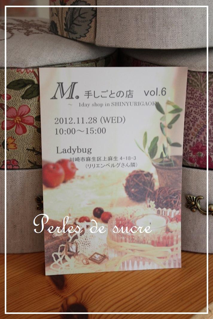 イベントのお知らせ_f0199750_17595713.jpg