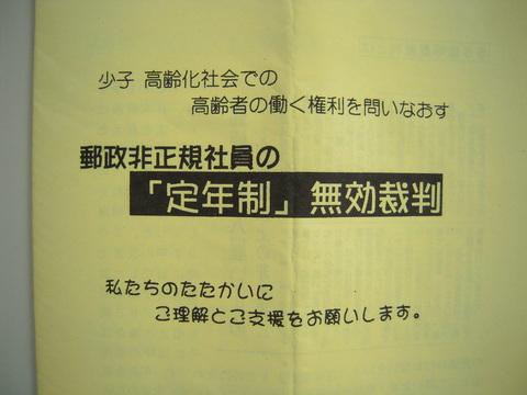 b0050651_8311327.jpg
