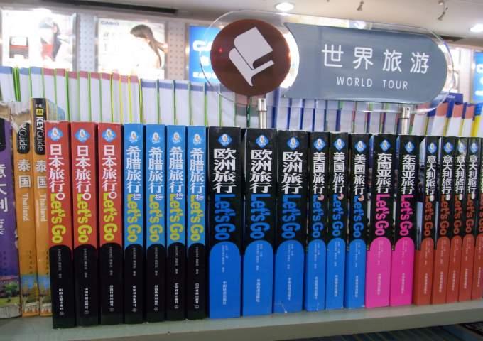 12回 日本情報の窓口=ウェイボーは肩の力を抜いて始めよう_b0235153_12225079.jpg