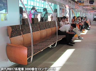 博多レポート9 JR九州817系3000番車両_c0167961_1175721.jpg