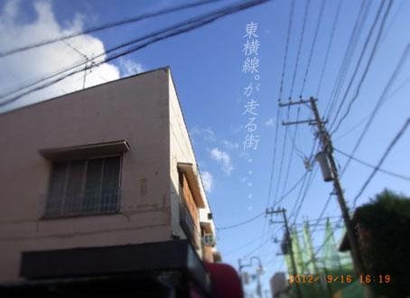 b0075364_183699.jpg