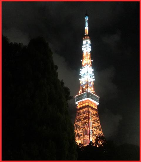東京タワー、「 I  LOVE !」。_e0236072_14109.jpg