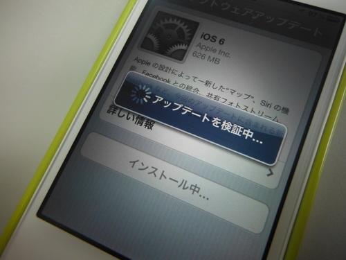 a0002177_1622483.jpg