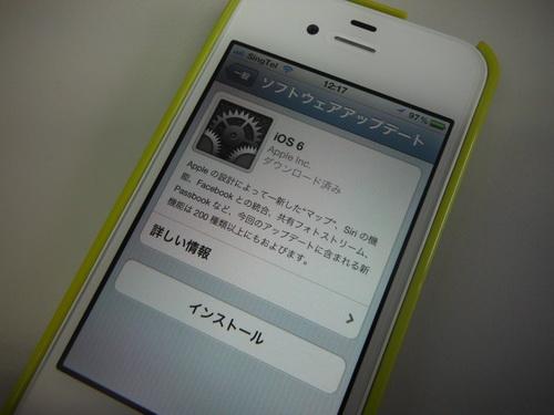a0002177_1623528.jpg