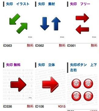 b0217981_9501127.jpg