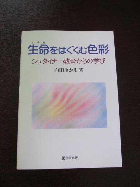 a0292783_10461839.jpg