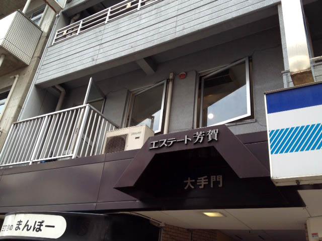 ピラティススタジオ KANON_f0171785_16371883.jpg