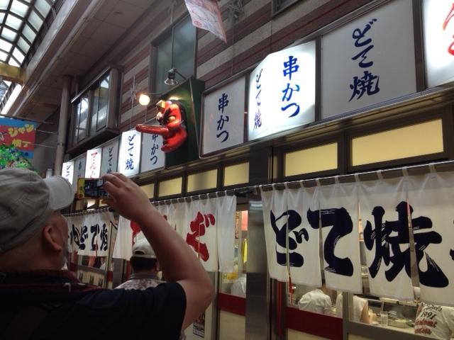 「DIXIES マッチョの大阪最強サンシャインツアー新世界100周年 キン肉マンprojectスペシャル!!!」_f0236990_1031013.jpg