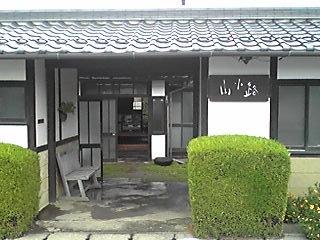 山小路での工房土喜 展示会の予定_b0254098_21233199.jpg