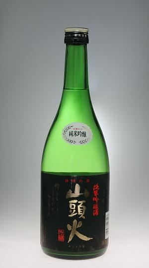 山頭火 純米吟醸 [金光酒造]_f0138598_658368.jpg