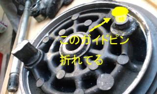 b0095299_184049.jpg